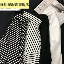 What kind of pants should leather wear with bottoms? Net red top clothes. Couple's women's wear is languid and fashionable long sleeve T-shirt