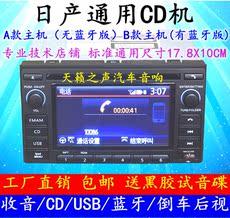 Автомагнитола Panasonic CD USB