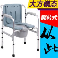 Кресло туалет Yasuyuki