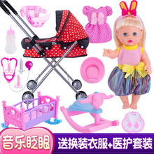 Children's Doctor Toy Girls Home-to-Home Wheelbarrow with Dolls Baby Simulated Shopping Cart Birthday Gifts
