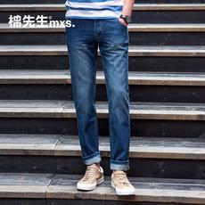 Джинсы мужские Mr cotton 277819003 2017