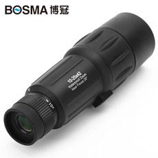 Бинокль Bosma 207502 10-25x42