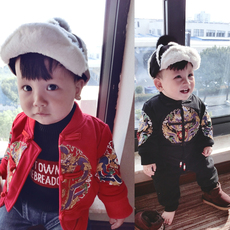 Chinese traditional outfit for children Chichi