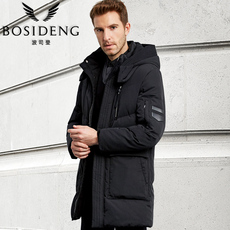 Пуховик мужской Bosideng b1601241