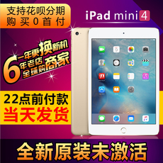 Планшет Apple Ipad Mini WIFI 32G