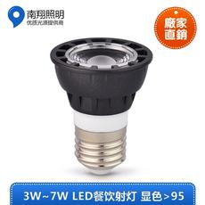 LED-светильник OTHER Led COB 7W E27