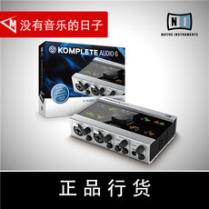 NI KOMPLETE AUDIO USB DJ