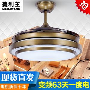 隐形吊扇灯 餐厅风扇灯简约现代家用电扇客厅卧室带led的风扇吊灯风扇灯