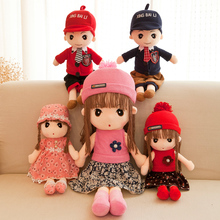 Cute Phil doll plush toy doll little girl doll pillow birthday gift for girls