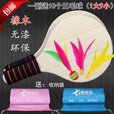 ракетка для бадминтона Kang beauty by001