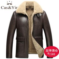 Одежда из кожи Cas yir 157