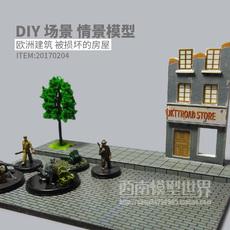 Модель архитектурного сооружения