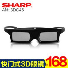 Очки 3D Sharp AN-3DG45 3D 3D