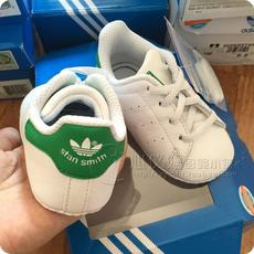 Baby shoes with non-slip soles Adidas