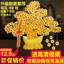 DIY handmade beaded jewelry ornaments fortune tree material bag loose beads weaving money tree accessories package