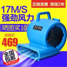 бытовой прибор Jie Ba BF533