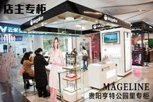 Experience installation of Maggie Suyan trilogy free of charge to Maggie acting director counter for trial installation