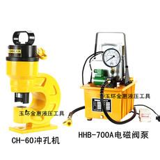 Штамповочный пресс Jinhui CH-60 CH-70