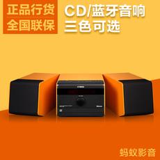Аудиосистема Yamaha MCR-B020 CD HIFI