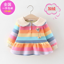 0-1-year-old female baby plush princess skirt 2 baby autumn and winter dress 3 girl's air 4 thickened skirt 11 months and a half 9