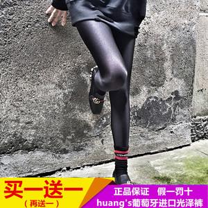 正品葡萄牙Huangs光泽裤袜加绒加厚打底裤女皮裤外穿九分裤显瘦潮光泽裤