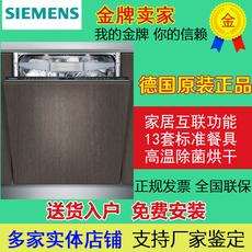 Посудомоечная машина Siemens SN678D16TC