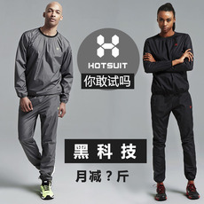 комплект одежды для аэробики Hotsuit 6540902