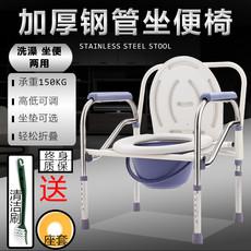 Кресло туалет Large run Chang