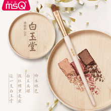 MSQ/ charm silk white jade hall flat concealer brush to cover black rim of the eye, pox print spots, makeup brush, a Z06.