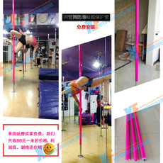 Шест для Poledance New front