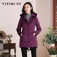 Women's insulated jacket Yifini d164l004 2016