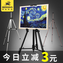 Easel support folding board 4K portable sketch sketch set aluminum alloy retractable triangle painting supplies easel art life children iron oil painting special hand tool set