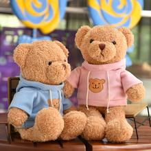 Teddy Bear Holding Bear and Cub Bear Doll