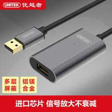 USB-удлинитель USB