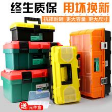 Hardware toolbox household storage box set large industrial portable plastic empty box car storage box