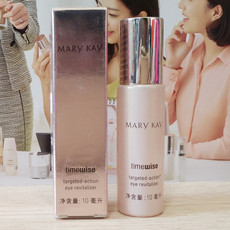 Marykay 10ml