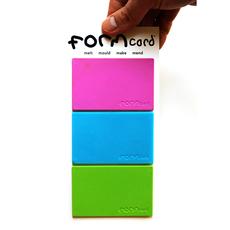 Ножницы 0702 FORMcard