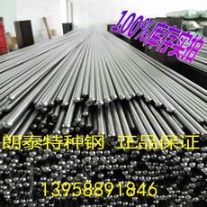 Круглая сталь TISCO DT4 DT4C