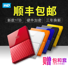 Removable hard drive WD My Passport