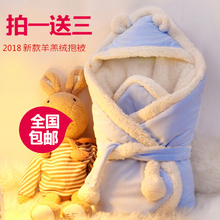 Newborn baby is covered with baby wrapped blanket, autumn and winter thickening, outdoors thermal supplies dual-use infant bag.