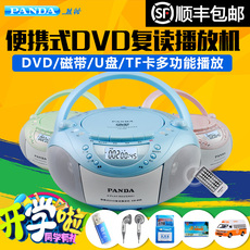 магнитола PANDA SOFTWARE PANDA/CD-850 Cd Dvd