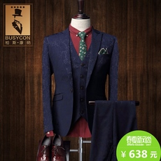 Business suit Busycon 5xft1621