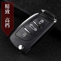 Buick excelle old sail car key remotes HRV refit all MTR TKO folding key