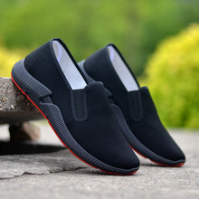 Old Beijing cloth shoes warm and wear-resistant in autumn and winter black working father's shoes