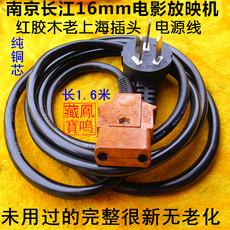 Кинопроектор 16mm 1.5