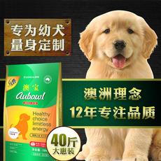 корм для собак Ramical 20kg