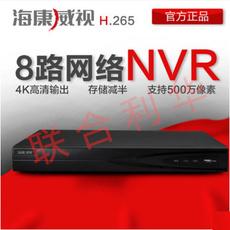 Цифровой видеорегистратор HIKVISION DS-7808N-K2 NVR