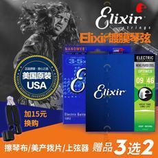 Струны для гитар Elixir Nanoweb 12002