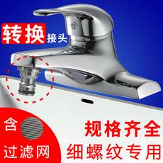 Оборудование для мойки Rising Sun Fanghua
