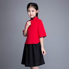 Children's girls' performance costume for young people